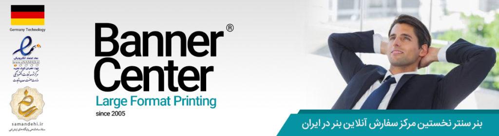 large-format-printing-head2-1024x279-2-1024x279
